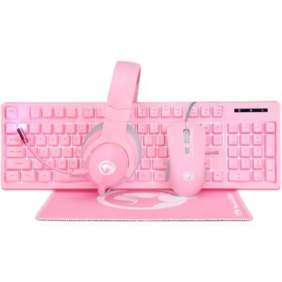 Kit gaming Tastatura, Mouse, Casti si Mousepad Marvo CM418