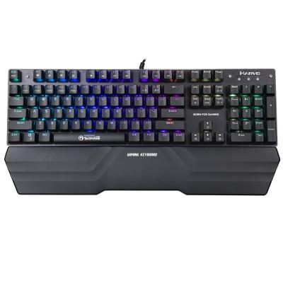 Tastatura Marvo KG925G
