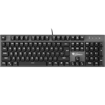 Tastatura Genesis Thor 300 White