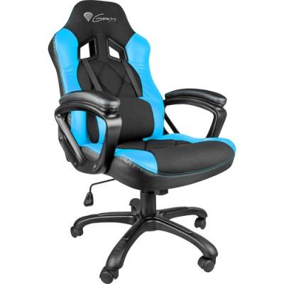 Scaun gaming Genesis NITRO 330 BLUE Negru/Albastru, Piele, Metal